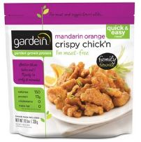 Gardein Meatless Coupons