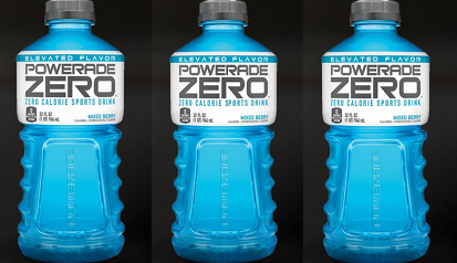Powerade Coupons